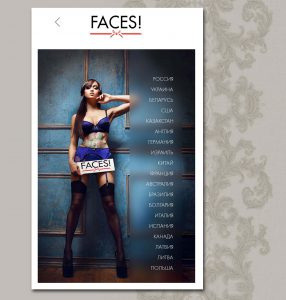 faces_pages_smm_02