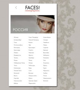 faces_pages_smm_03
